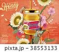 お花 フラワー 花のイラスト 38553133