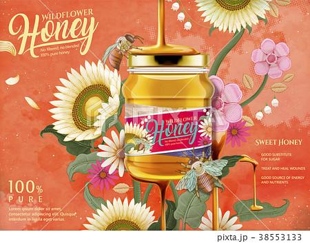 Attractive honey ads 38553133