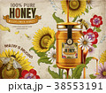 ハチ ミツバチ 蜂のイラスト 38553191