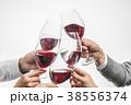 ワインで乾杯 38556374