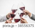 ワインで乾杯 38556375