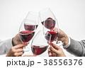 ワインで乾杯 38556376