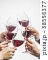 ワインで乾杯 38556377