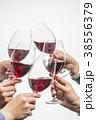 ワインで乾杯 38556379