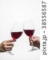 ワインで乾杯 38556587
