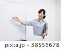講師 説明 女性の写真 38556678