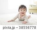 7ヶ月の赤ちゃん 38556778