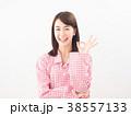 人物 女性 悩みの写真 38557133