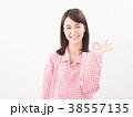 人物 女性 悩みの写真 38557135