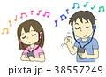 イヤホン 男女 スマートフォンのイラスト 38557249