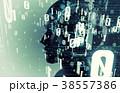 テクノロジー アブストラクト AIのイラスト 38557386