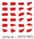 チャイナ 中国 旗のイラスト 38557805