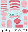 枠 フレーム ピンクのイラスト 38558001