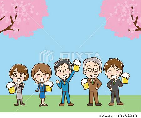花見をする会社員のイラスト素材 38561538