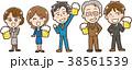 生ビールを持つ会社員のイラスト素材 38561539