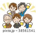 生ビールを持つ会社員のイラスト素材 38561541