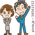 ベクター ビジネスマン ビジネスウーマンのイラスト 38561552