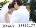 ブライダル ウェディング 新郎新婦の写真 38562177