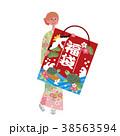 福袋をもつ 女性 イラスト 38563594