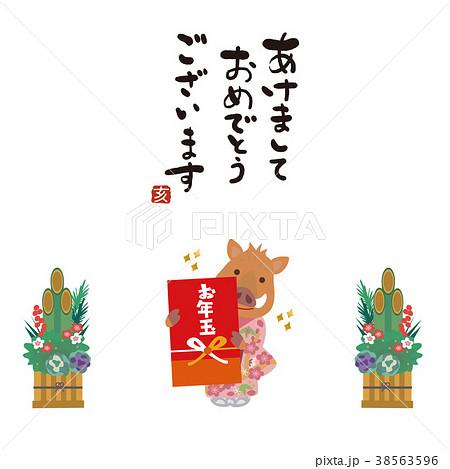2019年 年賀状 お年玉 亥 イラスト 38563596