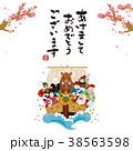 年賀状 亥年 亥のイラスト 38563598