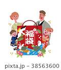 正月 家族 着物のイラスト 38563600