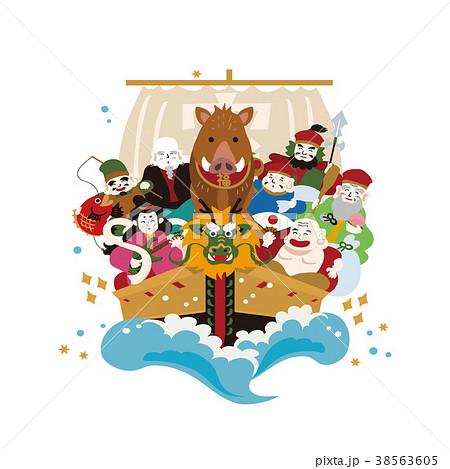 宝船 七福神 イラスト 亥 38563605