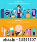 美容師 ベクタ ベクターのイラスト 38563807