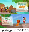 動物園 横型 のぼりのイラスト 38564109