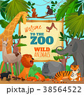 Welcome To Zoo Cartoon Poster 38564522