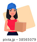 女子 届ける 配るのイラスト 38565079