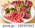 牛肉 豚肉 肉の写真 38565943