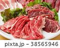 牛肉 豚肉 肉の写真 38565946