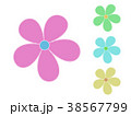 Cute flower icon, vector illustration design 38567799