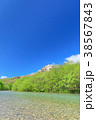風景 川 山の写真 38567843