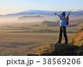 ハイキング 山歩き 人々の写真 38569206
