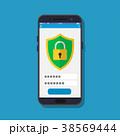 セキュリティ セキュリティー 安全のイラスト 38569444