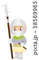 騎士 38569963