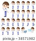 Store staff Blue uniform women_1 38571982