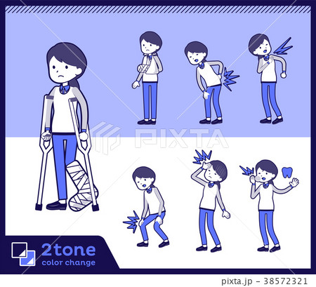 2tone type Store staff Blue uniform women_set 08 38572321