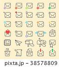 ベクトル Eメール emailのイラスト 38578809