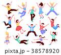 ジャンプ 幸せ 楽しいのイラスト 38578920