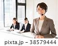 女性 コールセンター オペレーターの写真 38579444