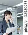 女性 ビジネスウーマン キャリアウーマンの写真 38580985