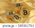 仮想通貨/ビットコイン 38581701