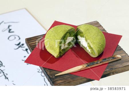 和菓子よもぎ饅頭 38583971