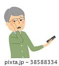 シニア 男性 お爺さんのイラスト 38588334