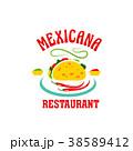 メキシカン お料理 割烹のイラスト 38589412
