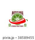 メキシカン 料理 レストランのイラスト 38589455