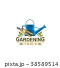 ガーデニング 園芸 器具のイラスト 38589514